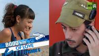 New friends und enemies 8,000km of Love Ep.5