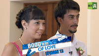 Will final stretch lead to happily ever after 8,000 km of Love Ep.13
