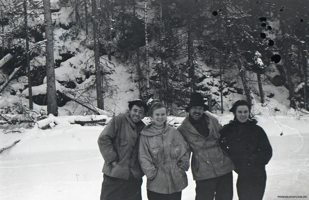 Dyatlov Group hikers