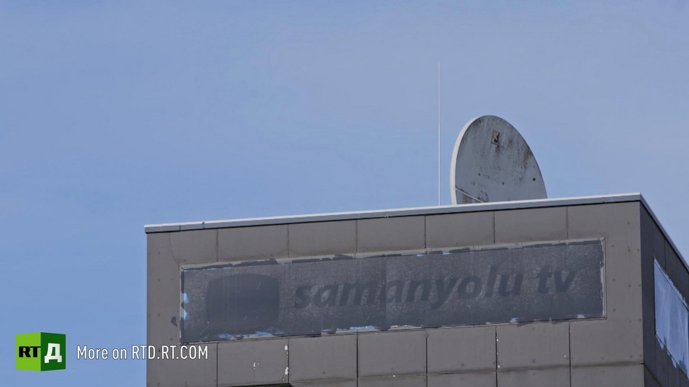 Top of the building of the Gulen movement's European headquarters in Offenbach, Germany. Marks left by lettering saying Samanyolu TV are still half readable. Still taken from RTD's documentary series on Fethullah Gulen, The Gulen Mystery, Episode 3: Gulen's Businessmen.
