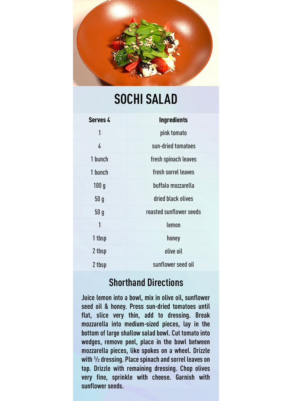 Sochi Salad recipe