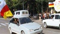 Ossetia, I Love you