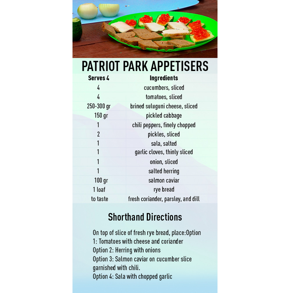 Patriot Park Appetisers recipe