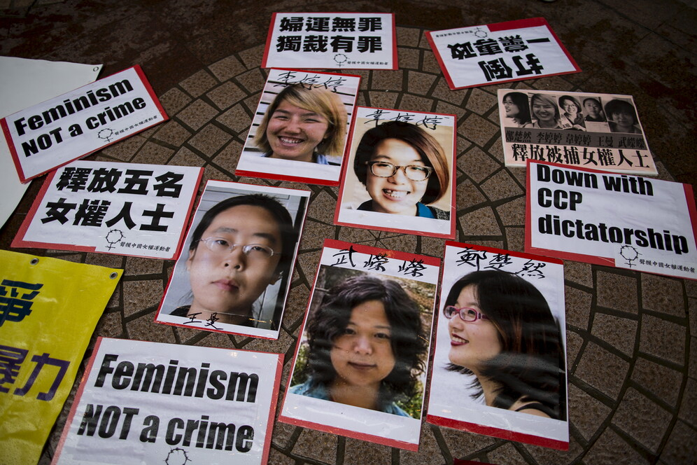 chinese female protesters