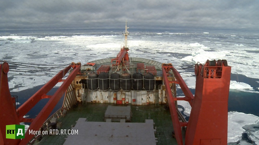 View from the Russian scientific research vessel, Akademik Fyodorov.