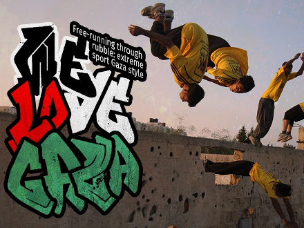 We Love Gaza